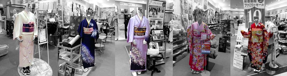 kimonoall