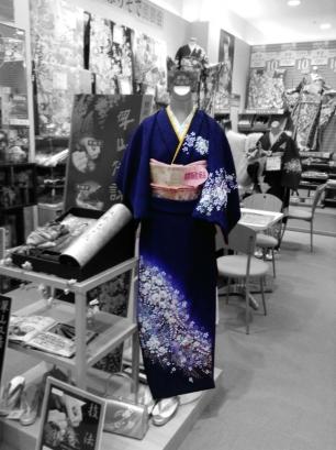 kimonoblue