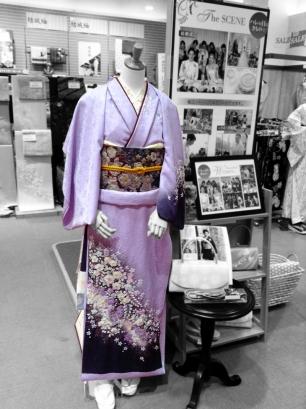 kimonopurple